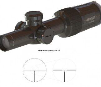 Прицел оптический JAEGER 1-4×24 YUKON (T01i)