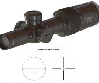 Прицел оптический JAEGER 1-4×24 YUKON (X01i)