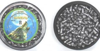 Пульки пневматические ШМЕЛЬ РАПИРА 4,5 мм 0,71 г уп. 350 шт