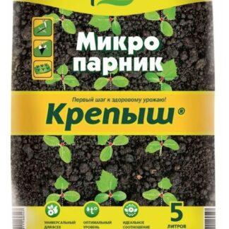 Грунт Крепыш микропарник 5л  /5/400/420