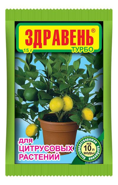 Удоб ЗДРАВЕНЬ ВХ Цитрусы ТУРБО 15гр  /300