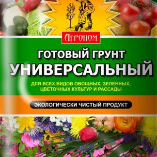 Грунт АГРОНОМ универсальный 10л  5/180/240