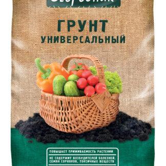 Грунт Огородник Универсальный 9л 5/200