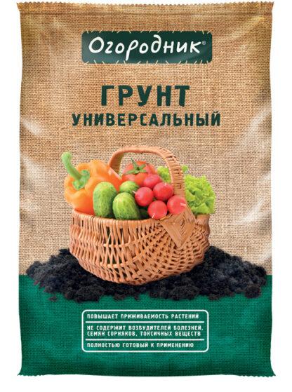 Грунт Огородник Универсальный 22л  1/64/90