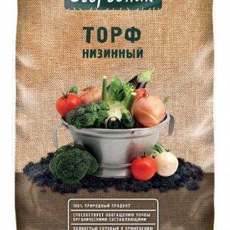 Торф Огородник низинный 9л 5/200