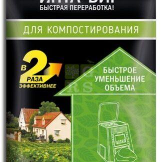 Средство ИНТА-ВИР ускоритель компостирования 75г /24