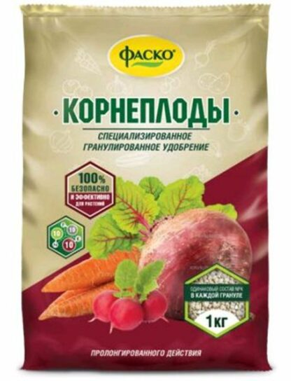 Удоб Корнеплоды 1кг  /20