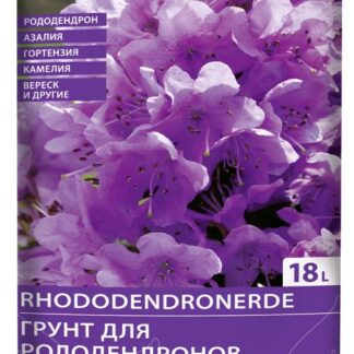 Грунт GW Rhododendronerde д/рододен,азалии и гортен.18л/1