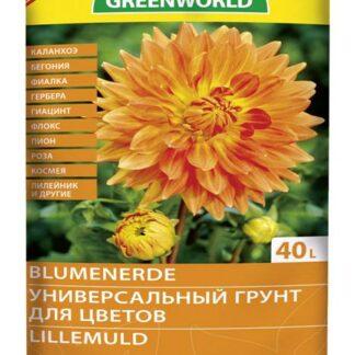 Грунт GW Blumenerde д/цветов 40л  /1
