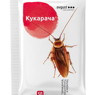КУКАРАЧА АВГУСТ 50гр /150