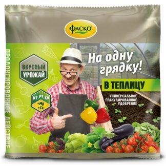 Удоб НА ОДНУ ГРЯДКУ В теплицу 0,5кг  /50