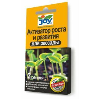 Активатор роста и развития д/рассады 2 табл  /50/100