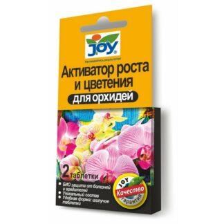 Активатор роста и цветения д/орхидей 2 табл  /50