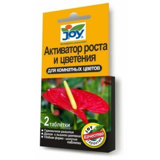 Активатор роста и цветения д/комнатных цветов 2 табл/50