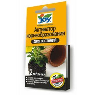 Активатор корнеобразования для растений 2 табл/50/100