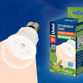 Лампа светодиодная для растений LED-A60-10W  /1/10/50