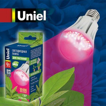 Лампа светодиодная для растений LED-A60-9W  /1/10/50