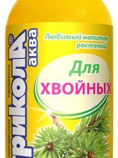 Удоб Агрикола-аква д/хвойных растений 0,25л  /25