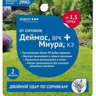 ДЕЙМОС+МИУРА  АВГУСТ 45мл+12мл   /8/24
