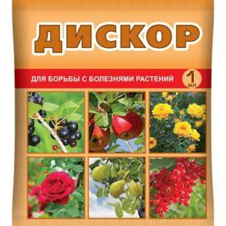 ДИСКОР ВХ 1мл  /200