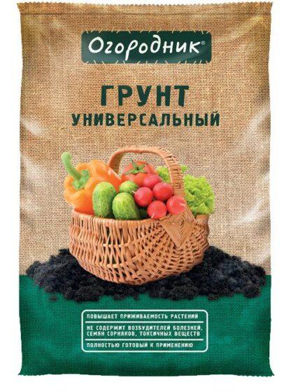 Грунт Огородник Универсальный 50л /1/33
