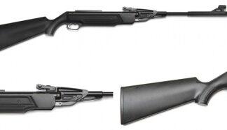 МР-512-22 Винтовка пневматическая (пластик) кал. 4,5 мм