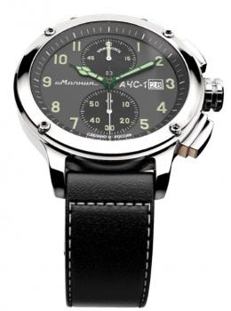 Часы Молния АЧС-1 2.0 хронограф, стальной корпус