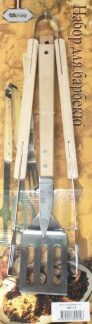 Набор для барбекю №1 (щипцы, лопатка, нож) г.Павлово