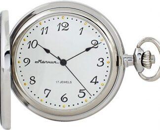 Часы карманные Молния под серебро, арабские цифры