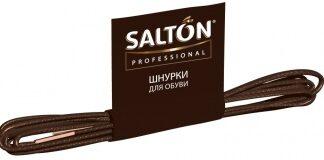 Шнурки тонкие с пропиткой SALTON 75 см