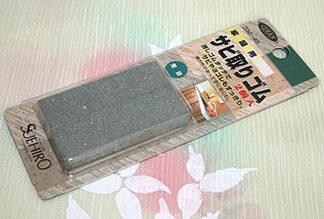 Камень точильный Suehiro резиновый уп. 2 шт