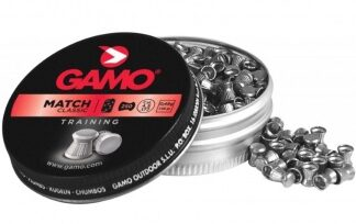 Пульки пневматические GAMO MATCH 4,5 мм уп. 500 шт