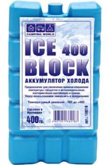 Аккумулятор холода CAMPING WORLD ICE 400 BLOCK