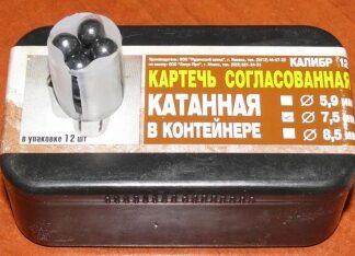 Картечь согласованная 7,5 мм в контейнере кал. 12 уп. 12 шт