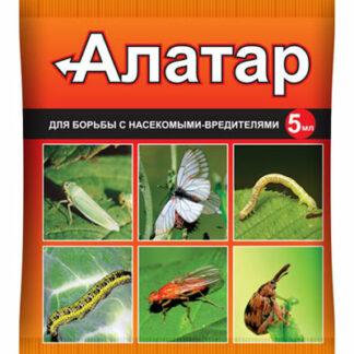 АЛАТАР ВХ  5 мл /150
