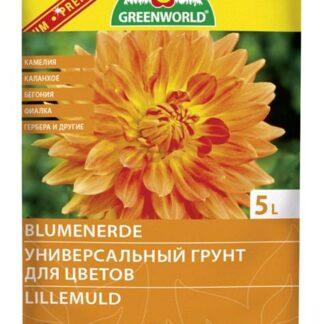 Грунт GW Blumenerde д/цветов 5л  /5/330