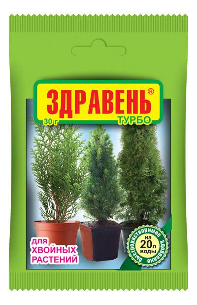 Удоб ЗДРАВЕНЬ ВХ Хвойные ТУРБО   30гр  /150