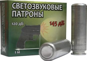 ПАТРОН 18,5Х55 СВЕТОЗВУКОВОЙ НОТ УП. 4 шт