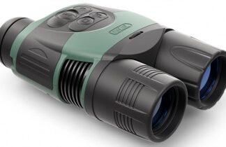 Прибор ночного видения YUKON цифровой Ranger RT 6,5х42