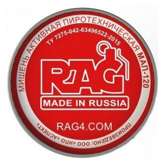 МИШЕНЬ АКТИВНАЯ RAG МАП-120