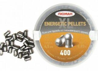 Пульки пневматические ЛЮМАН ENERGETIC XL 4,5 мм уп. 400 шт