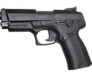 МР-655К Пистолет пневматический кал. 4,5 мм