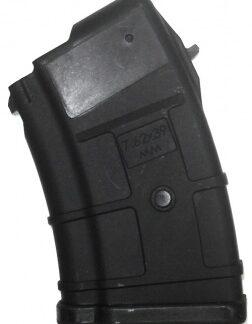 Магазин АК 762 7,62х39 MAG 10-зарядный PUFGUN черный