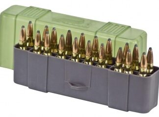 Коробка для патронов PLANO (Medium 20)