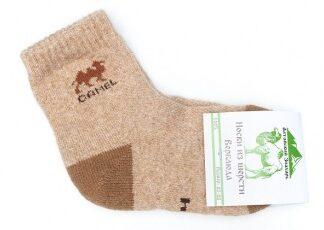 Носки детские из шерсти верблюда Алтайский Знахарь