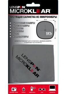 Салфетка из микрофибры LENSPEN MICROKLEAR MK-1