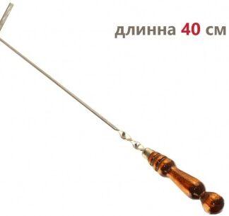 Кочерга с деревянной ручкой L=400 мм