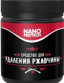 Средство для удаления ржавчины NANOPROTECH 40 мл