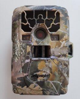 Камера Bestguarder SG-880V