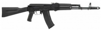МАКЕТ МГ АК-74 ПЛАСТИК